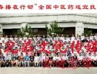 摄影北京商务集体合影照合影摄影北京商务集体合影照合影