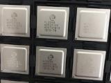 海思,SONY芯片 IMX249 HI3559A