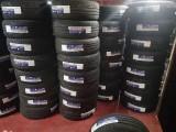 上海全区汽车维修汽车充电轮胎更换修补送油24小时