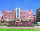 2017年云南成人高考报名会计学专业介绍