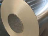 洛阳铝带规格全质量好