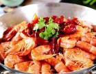 胖水手肉蟹煲加盟诚邀招商加盟加盟 特色小吃