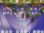 朝阳执业西药师报名培训,一对一通关,营养师,医师
