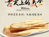 广西特产土腐竹无添加剂原浆腐竹纯手工豆制品不含胆固醇