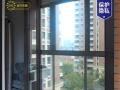 北京永清玻璃贴膜建筑膜办公室磨砂膜隐私隔热膜