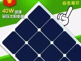 太阳能路灯太阳能电池板厂家直销