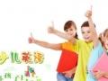 绵阳贝斯达幼少儿英语:美国原版3H幼少儿课程