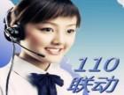 厦门海沧110备案-傅师傅-开锁-换锁-修锁