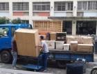 公司搬家,居民搬家,长短途货运全家福为您服务