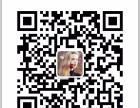 线上微配资招商加盟股魔王华北大区总部招运营会员代理欢迎咨询