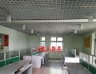 三横王创业大厦:复式300平、视野开阔