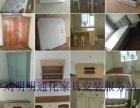 吉林通化网家具服务中心刘明明