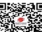 全惠州代理记账、一般纳税人申请、税审报告、清算报告