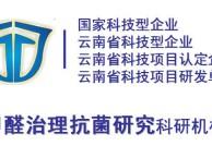 昆明除甲醛治理检测价格,学校企业单位专业除甲醛