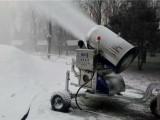 实力造雪机厂家推荐 大型造雪机稳定高效出雪量