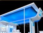 南京展览公司 展台 展厅 展柜设计 制作