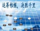 围棋 围棋培训班 上海昂立少儿教育