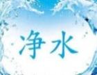 六核净水器家用直饮超滤过滤器商用纯水机超滤机净水器