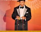 魔术表演 个人演出 婚礼派对宴年会商业生日周年庆典礼仪