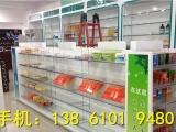 泰州药店烤漆参茸展示柜定做批发,药店玻璃