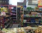 九都路凤化街日营业额30004000元超市转让