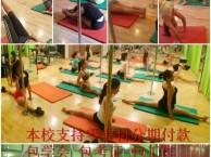 重庆舞蹈培训舞蹈教练培训推荐工作全日制学习