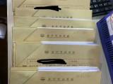 懷化公司注冊 工商登記 營業執照變更及注銷專業快捷高效
