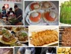 上海早点培训/上海生煎培训/川味卤菜学习/烧烤培训