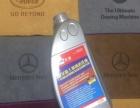 驭星汽车用品有限公司,专业生产玻璃水,防冻液