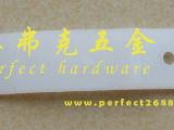 派弗克五金PFK2023抽档片厂家具配件抽屉挡片批发塑胶家具配件