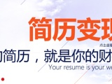 实用的重庆出国劳务中介重庆人才招聘工程证书挂靠