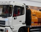 贵港三一机械设备有限公司出租出售三一混凝土输送泵车载泵汽车泵