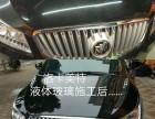 南京汽车镀晶液洛卡美特纳米液体玻璃实拍效果