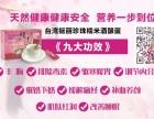 盘点丰胸的最快方法是什么?为什么说丰胸还是选台湾酒酿蛋最安全