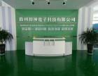 天津哪里有卖幼儿园考勤机的公司