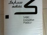 PC/沙伯基础(原GE)/925注塑级阻燃PC无溴工程塑料塑胶原