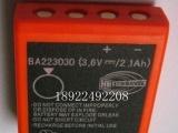 BA德国HBC泵车遥控器电池 最新价格供应信息