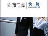 北京公司章程翻譯公司 公司章程翻譯服務 專業公司章程翻譯公司