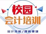 上海浦东会计培训中心 仿真模拟考试提前适应考试节奏