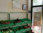 济南商铺鑫苑城市之家东门超市/果蔬店转让可空转