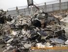 厦门工厂设备废旧物资回收
