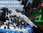 济宁出租火爆暖场游乐设备游戏设备