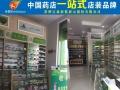 常州药柜制作厂家 药柜生产 药店玻璃柜台定做厂家 价格优惠