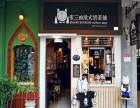 张三疯奶茶品牌介绍 张三疯奶茶加盟连锁店