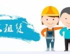 临时工派遣和临时工租赁 临时工外包服务就上中人网外包频道