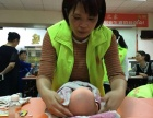 广州育婴师培训班哪家好!