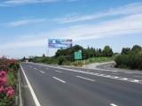 成渝高速公路户外广告牌优惠合作专业公司服务