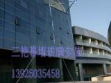广东幕墙公司 幕墙玻璃维修保养 幕墙玻璃更换