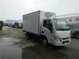 跃进小福星3.26米柴油版小型冷藏车新车厂家直销价格