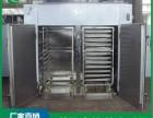 供应两扇门开的循环烘箱,常州热风循环烘箱制造商